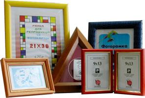Стандартные размеры рамок для вышивок